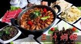北京燜鍋怎麼做好吃,御品皇燜鍋排行榜
