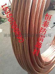恒泰优质铜包钢绞线,各种接地线优惠价格贡献