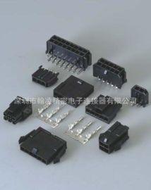 MOLEX3.0MM 单排 公/母胶壳 DIP/SMT型针座 端子