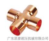 銅管多方位水脹成型液壓機_液壓機廠家