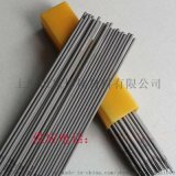 大西洋不锈钢焊条价格D212焊丝批发 高强度钢焊丝