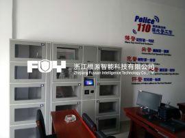 电子物证柜 物证中心柜及物证保管柜的产品介绍-浙江福源