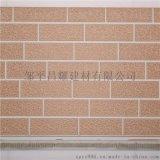 标砖纹金属雕花装饰墙板外墙挂板 轻质保温防水美观