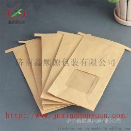 牛皮纸方底开窗袋食品袋牛皮纸方底袋自立袋