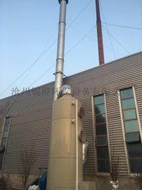 PP水淋塔废气净化塔脱**净化酸雾喷淋塔喷漆房废气处理设备洗涤塔