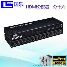 国乐GL-F16 HDMI分配器一分十六一进十六出支持1080P/3D