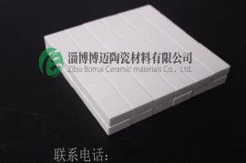 博迈陶瓷92(%)耐磨氧化铝衬片丨陶瓷马赛克