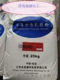 江苏兆佳6040可再分散乳胶粉山东热销中。。。。