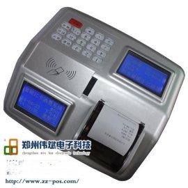 汉中工厂食堂售饭机,宝鸡433无线消费机,铜川食堂刷卡机