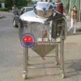 密封型不鏽鋼儲罐 貯罐300L-5000L