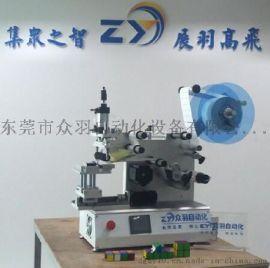 深圳全自动立式圆瓶贴标机生产厂家