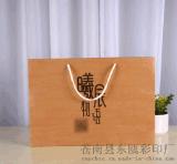 手提袋定制 纸袋印刷 购物袋牛皮纸袋 包装袋