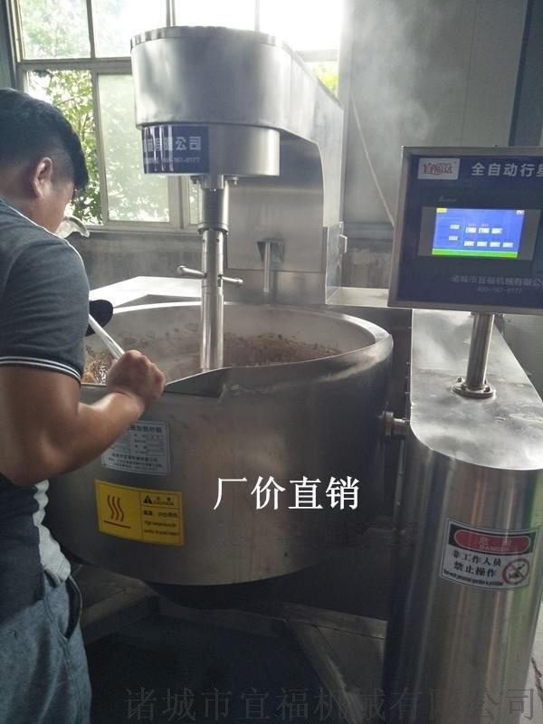 500升全自動燃氣行星攪拌炒鍋廠家直銷 質保一年 品質保證