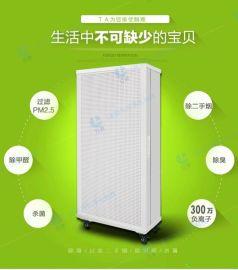 FFU空气净化器除雾霾过滤PM2.5