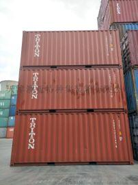 天津二手集装箱 海运集装箱 20GP 40GP 40HQ等低价出售