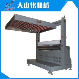 工厂直售 皮划复合补强机 滚压式复合补强机 印后加工设备