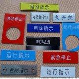廣告亞克力標識牌圖案彩印uv平板印表機 佛山瓷磚uv平板印表機