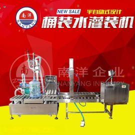 5升桶装水半自动灌装机 饮用水加工灌装生产线