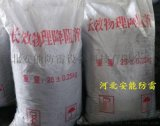 ANFL接地降阻剂是防雷工程中不可缺少的产品