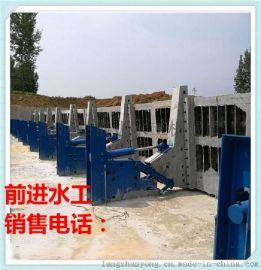 1.5*30攔水景觀鋼壩廠家