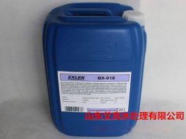 山东厂家直销清洗除油剂 循环水系统清洗除油艾克QX-818具有螯合、清洗、除油、分散、渗透多功能复合型药剂