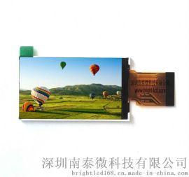 上海液晶屏2.7寸960x240显示屏RGB接口用于车载