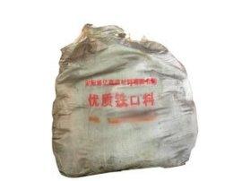 钒钛炮泥厂家报价 博亿环保炮泥价格优惠 欢迎咨询