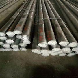 上海供应圆钢45Cr2MoV