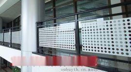 世贸中心雕花镂空铝单板【装饰艺术】