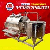 广州南洋500L半自动CIP清洗机厂家