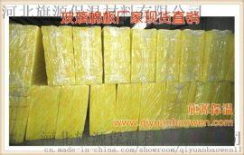 玻璃棉板厂家离心玻璃棉板生产厂家玻璃棉保温板厂家玻璃棉保温板生产厂家旗源保温