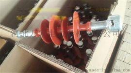 FXBW4-10/70悬式复合绝缘子型号厂家生产