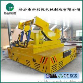 浙江定制冶炼行业钢包车双驱动