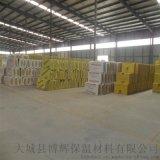 A級巖棉板,巖棉板廠家,A級巖棉板價格