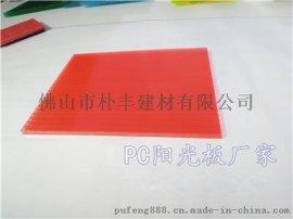 pc透明阳光板,6mm四层阳光板厂家