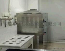 小型微波杀菌设备 小型微波杀菌设备参数