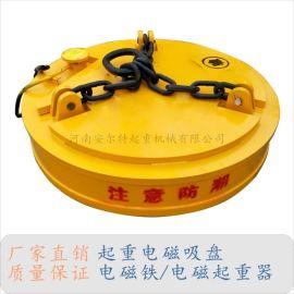 厂家直销电磁吸盘直径120 电磁铁质量保证