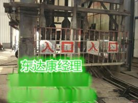 矿用安全门 平移式安全门 自溜式安全门 人字形