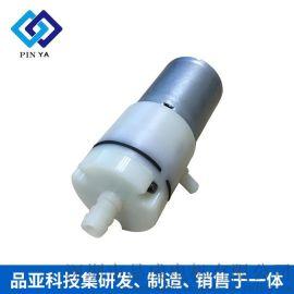 微型直流水泵PYSP370耐高温腐蚀酸碱豆腐机咖啡机饮水机茶几水泵
