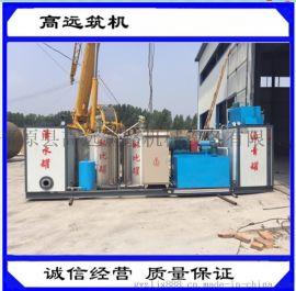 黑龙江8吨改性沥青生产设备