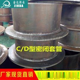 建筑用防护密闭套管生产厂家 人防密闭套管 通风套管