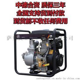 萨登DS100DP4寸小型柴油水泵