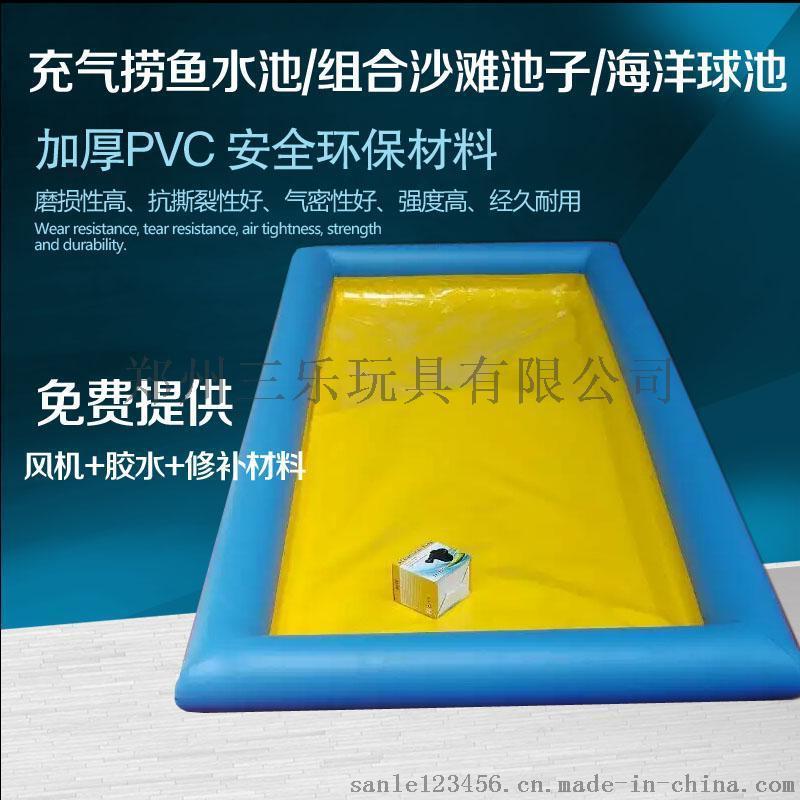 贵州省充气摸鱼池小型儿童钓鱼池多少钱