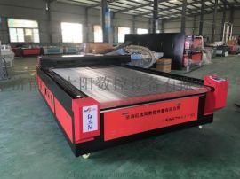 济南红太阳鞋材激光切割机 专业设计 质量保证