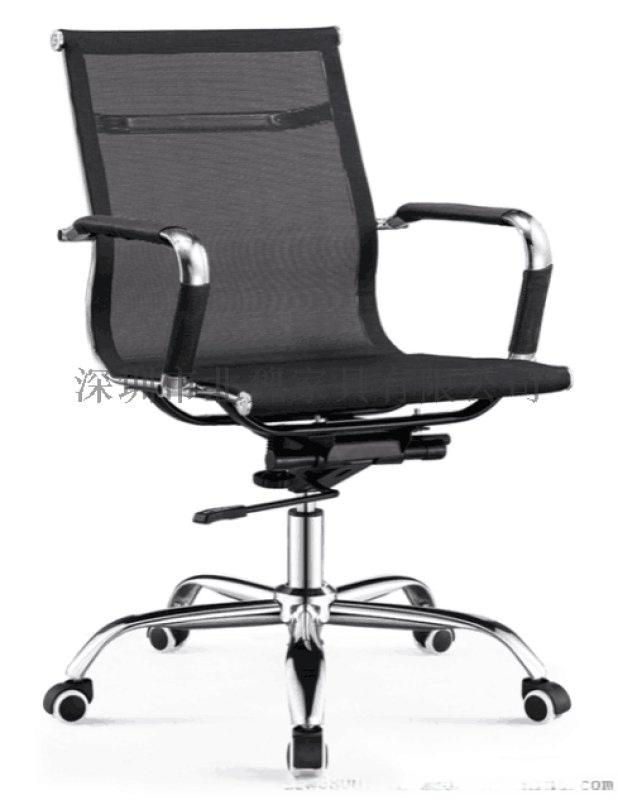 网布会议椅*职员椅办公椅*家具办公椅子