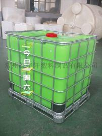 南京吨桶1000L化工桶
