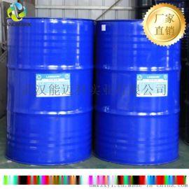 武汉厂家直销 供应优质肉桂酸乙酯 肉桂酸乙酯哪里好