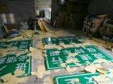 乌鲁木齐周边路牌制作反光标志牌加工制作厂