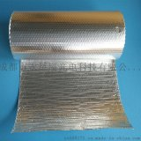 深圳生产防水隔热材 纸箱内衬保温层纳米气囊反射层