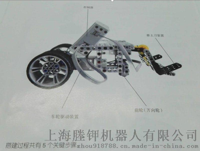 能力风暴氪4智能教育机器人组装拼装益智开发机器人
